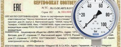 EAC certificado exportación a Rusia